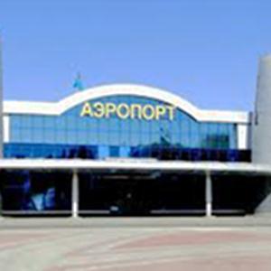 Аэропорты Адамовки
