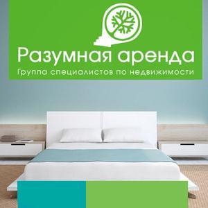 Аренда квартир и офисов Адамовки