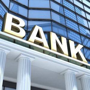 Банки Адамовки