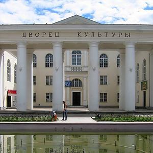 Дворцы и дома культуры Адамовки