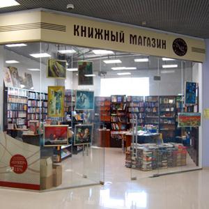 Книжные магазины Адамовки