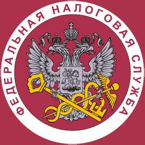 Налоговые инспекции, службы Адамовки