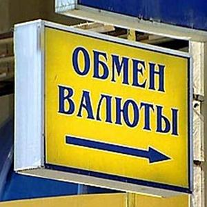 Обмен валют Адамовки