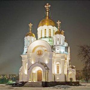 Религиозные учреждения Адамовки