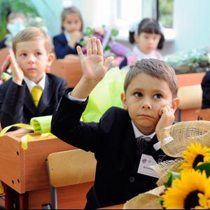 Школы Адамовки