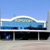 Аэропорты в Адамовке