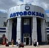 Автовокзалы в Адамовке