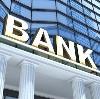 Банки в Адамовке