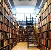 Библиотеки в Адамовке