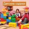 Детские сады в Адамовке