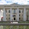 Дворцы и дома культуры в Адамовке
