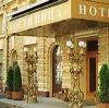 Гостиницы в Адамовке
