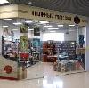 Книжные магазины в Адамовке