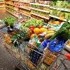 Магазины продуктов в Адамовке