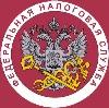 Налоговые инспекции, службы в Адамовке
