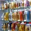 Парфюмерные магазины в Адамовке