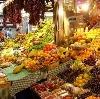 Рынки в Адамовке