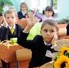 Школы в Адамовке