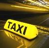 Такси в Адамовке